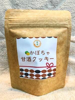 【amakojiオリジナル】かぼちゃ甘酒クッキー