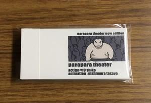 parapra theater#19 shiko