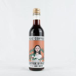 hug coffee syrup(ハグコーヒーシロップ 希釈用)
