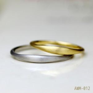 カワイイぷくっと甲丸の結婚指輪【プラチナ(Pt950)】ペアリング【AWM-012】