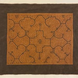 泥染め布 ランチマット3 41x51cmシピボ族の泥染め プレイスマット