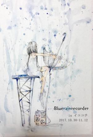 """ポストカード""""Bluerainrecorder"""""""