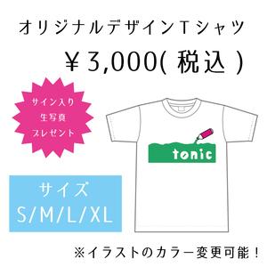 【受注限定販売(3/31まで)】オリジナルデザインTシャツ