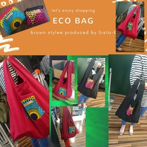 african batik eco bag big