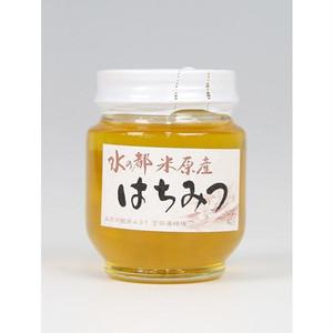 国産 平成30年度 宮田養蜂場のレンゲ蜜 150g
