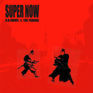 【CD】SUPER NOW
