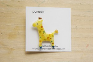 <NEW> parade brooch キリン