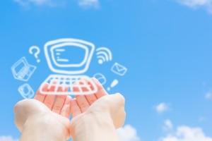 IT・WEBクラウドサービス販売パートナー規約