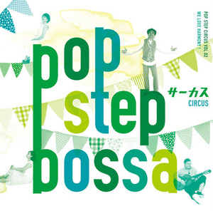 CD/POP STEP BOSSA
