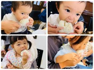 6/17 10:30【完了期】離乳食教室オンライン