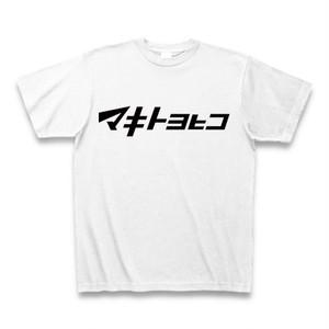 Maki White T-shirt