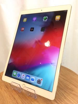 iPad Pro 12.9インチ 256GB(SIMフリー)【1337】