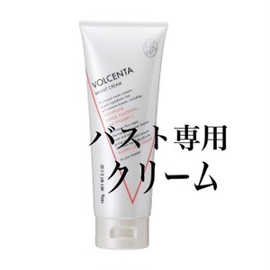 VOLCENTA BREAST CREAM