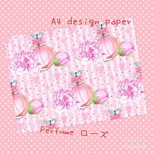 Perfumeローズ デザインペーパー