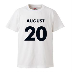 8月20日