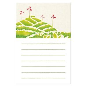 ポストカード・山の上の茶畑