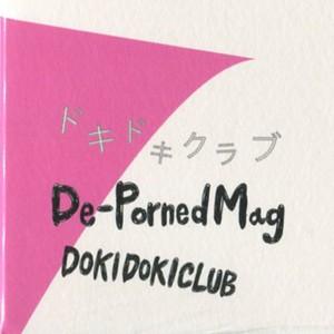 ドキドキクラブ / 非エロ本