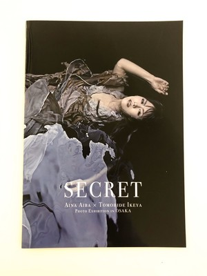 [ SECRET ]AINA AIBA × TOMOHIDE IKEYA 写真展  大阪展限定パンフレット