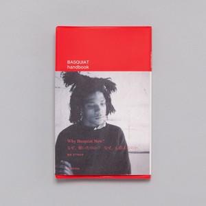 書籍『バスキア・ハンドブック』