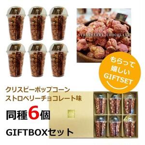 クリスピーポップコーン 【ストロベリーチョコキャラメル】 6個セット