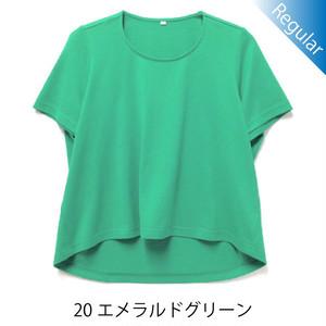 半袖丸首Tシャツ / 20エメラルドグリーン / 身長152cm→142cm / アイラブグランマ・スムースネック / 型番TC02-152