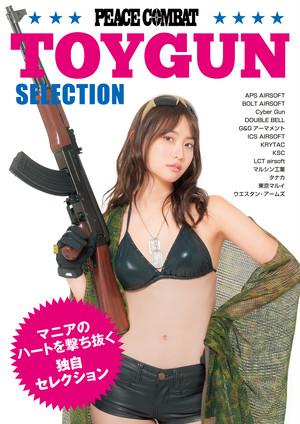 TOYGUN SELECTION  永尾まりや 西崎莉麻 菜乃花 森田ワカナ kyra サイン入り