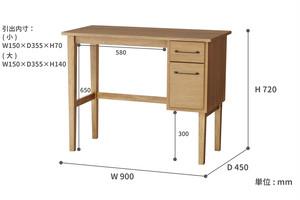 [ Rasic ] Desk W900 / ヴィンテージスタイル デスク