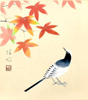 院展作家 梅木信作 色紙「紅葉に小禽」