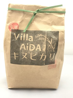 AiDA農園の米、平成29年産、10kg