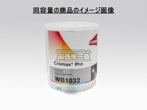 アクサルタ クロマックスプロ ブラックHS WB06 3.5L