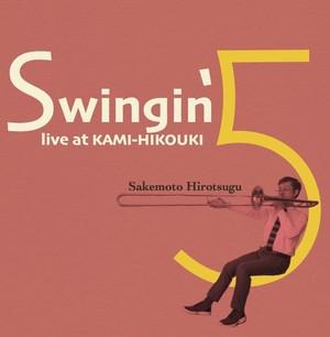 酒本廣継 swingin5