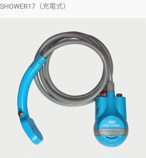 充電式コードレスポータブルシャワー再入荷