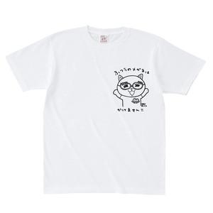 GlassArcusオリジナルTシャツ〜No.9〜