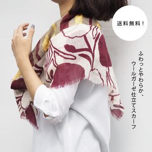 ウールスカーフ 57060001 maison blanche(メゾンブランシュ)【日本製】