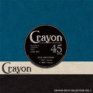 """KING BROTHERS / THE BLACK CINEMA """"CRAYON SPLIT COLLECTION VOL.1"""" CRY001  OUTLET"""
