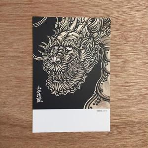 ポストカード「龍頭図」