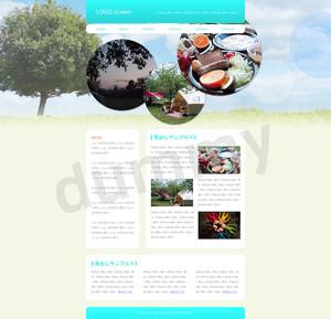 web_002 既成のホームページTOPページデザインPSDデータ