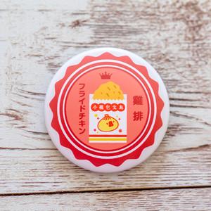 レトロビール王冠風缶バッジ「雞排(フライドチキン)」(小籠包文鳥シリーズ)