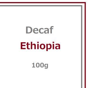 カフェインレス エチオピア[100g]