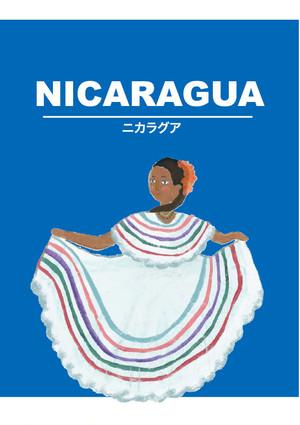 NICARAGUA La Pena 100g