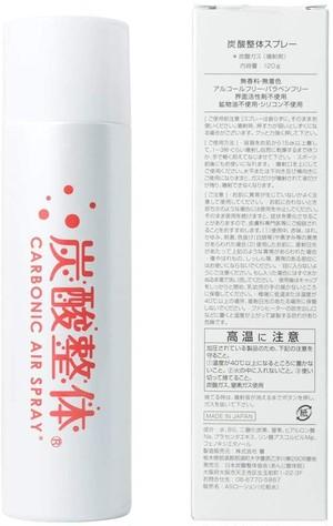 炭酸 高濃度 ミスト 化粧水 美容 頭皮 整体 スプレー (メンズ レディース)プラセンタエキス入 パラベンフリー [白]