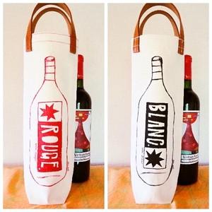 ワインバッグ / WINE bag A「スター」キナリ