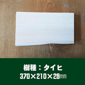 板材【台湾檜】TH_S001
