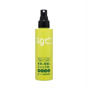 【スプレー150ml】ウイルス対策・除菌・消臭 AGピコ