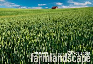 2019カレンダー「farmlandscape」