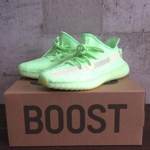 adidas YEEZY BOOST 350 V2 GID GLOW