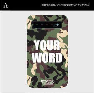 オーダーメイド★モバイルバッテリー★BAC001-A
