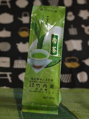 粉茶 200g詰め
