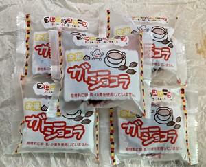 アレルギー対応♪ 5個セット*冷凍デザート・給食デザート『お米deガトーショコラ』
