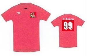 2020年U12ゲームシャツ(番号あり)U12(小学5年・6年)会員対象